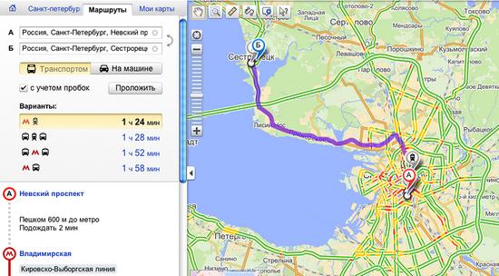 карта москвы проложить маршрут на автомобиле www.128.su получить одобренный займ на карту
