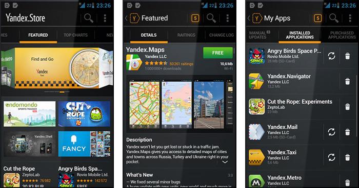 приложение для андроид скачать бесплатно - фото 6