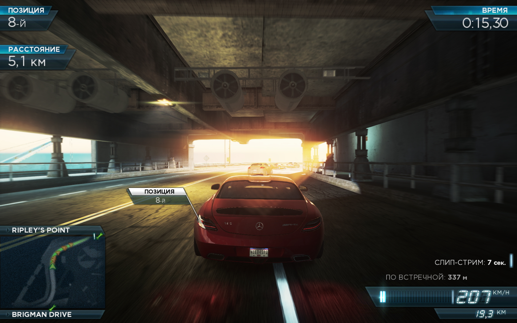 Need for speed most wanted 2012 рецензия 7634