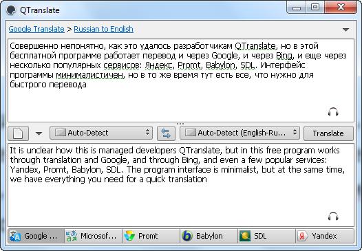 Программу переводчик на телефон