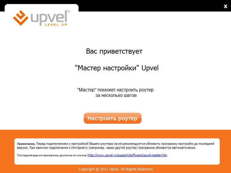 Маршрутизатор UPVEL UR-321BN ARCTIC WHITE 3G/LTE Wi-Fi роутер стандарта 802.11n 300 Мбит/с с многофункциональным USB 2.0 портом  с поддержкой IP-TV