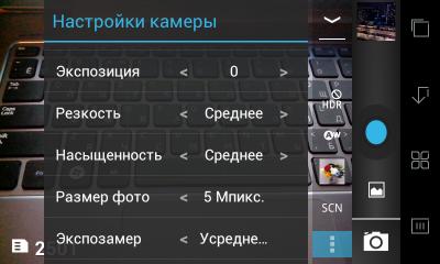 Как включить камеру на ноутбуке Леново  в Windows 7