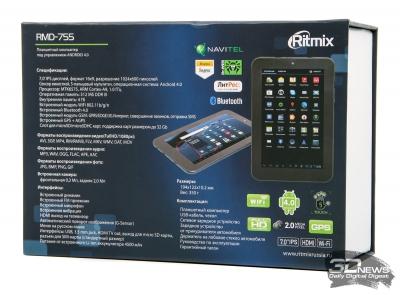 Заводская упаковка Ritmix RMD-755