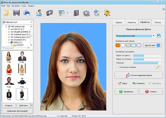 программа для обрезки фото на документы скачать бесплатно img-1