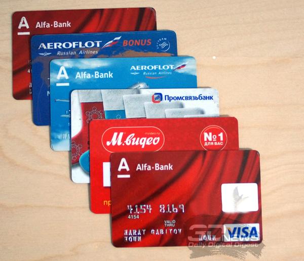 Банковские карты, пластиковые кредитные дебетовые микрозаймы онлайн срочно на карту в других банках