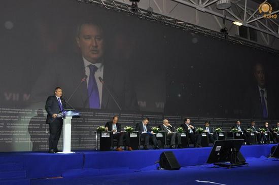 Итоги VII Международного форума по спутниковой навигации