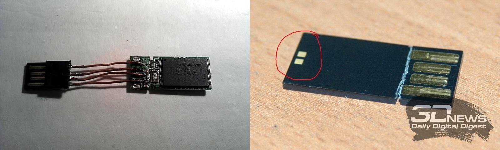 Что сделать, чтобы определялся lumia 800 как флешка