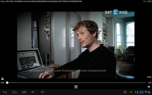 Потоковое телевидение смотреть порно