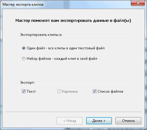 Куда сохраняется Print Screen, куда сохраняется скриншот