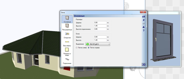 Программу для рисование проектов домов