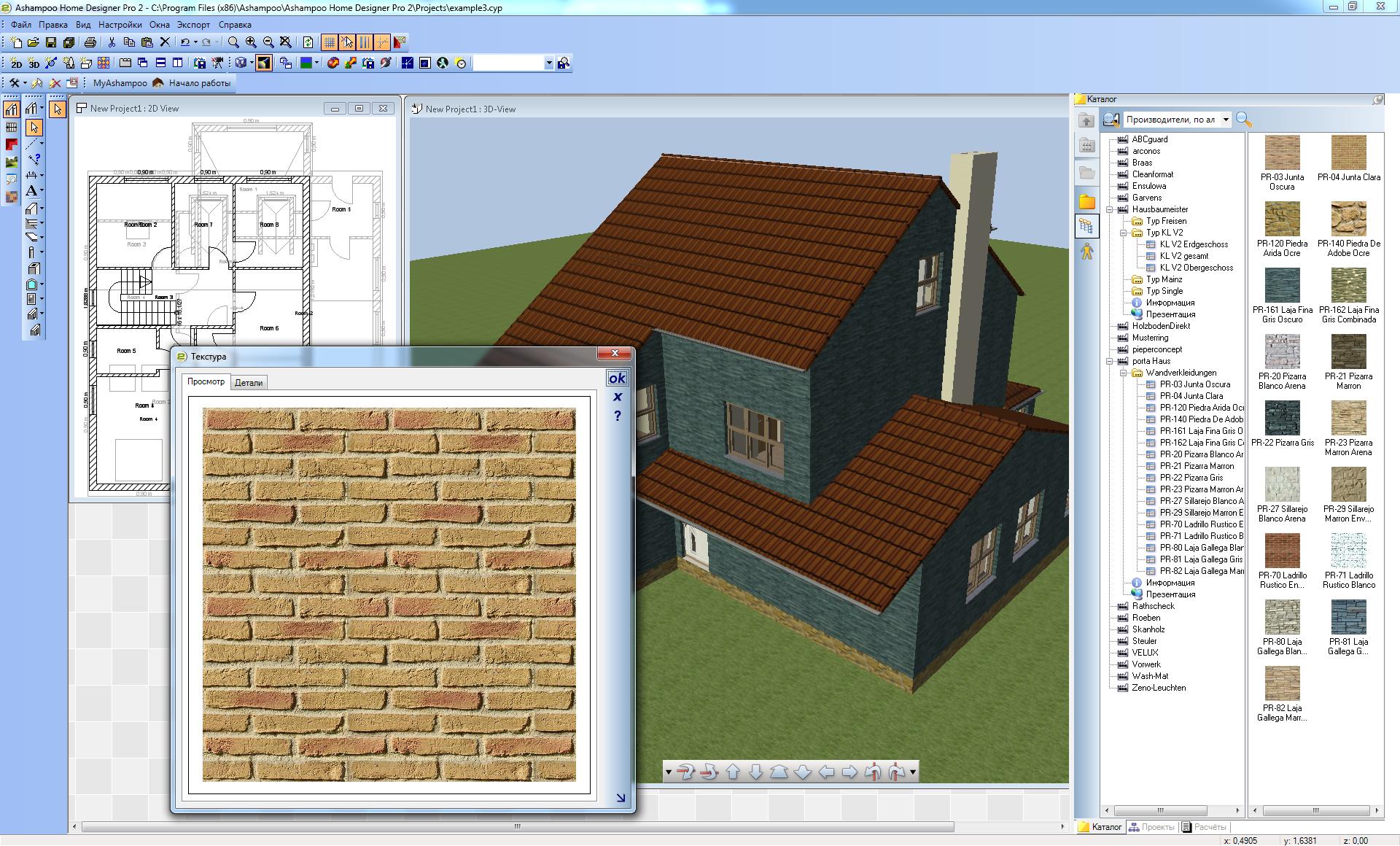 Программа архитектура домов скачать