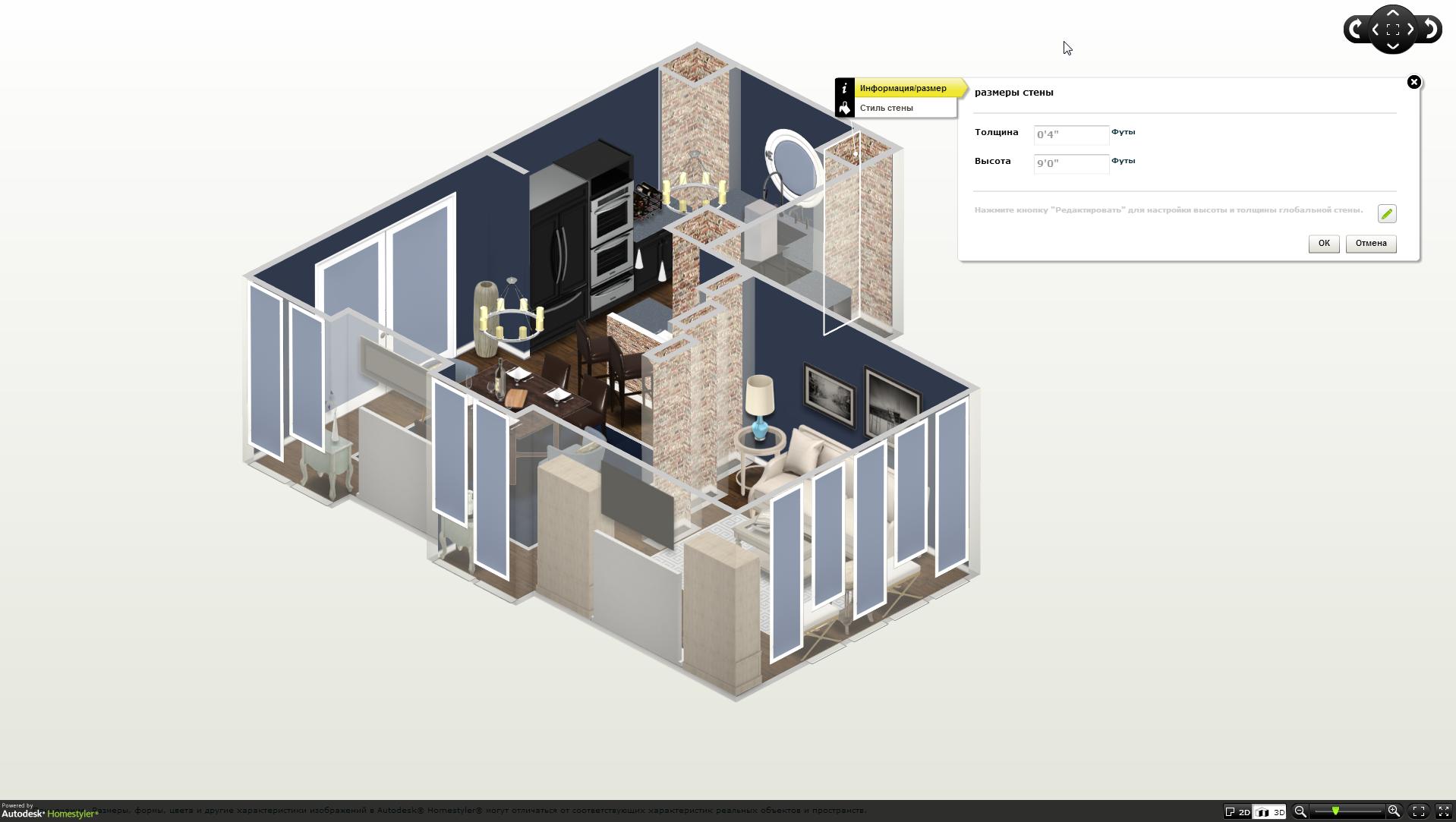 Программа для создания дома и участка