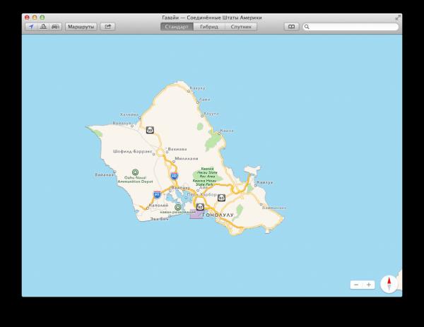 Гавайские острова на картах Apple