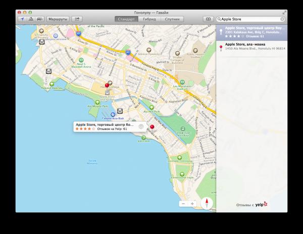 Что же ещё искать фанату Apple, как не Apple Store?