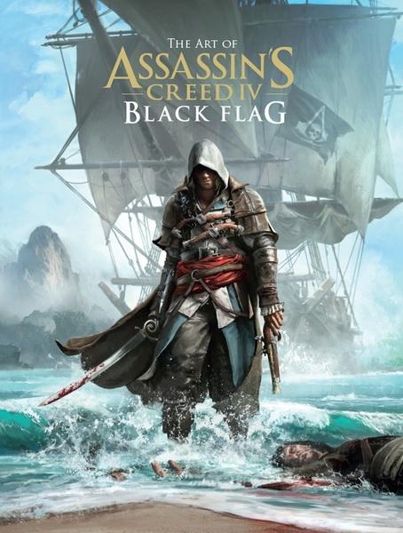 Фигурка Эдвард Кенуэй Убийца пират: купить фигурки из игры ... | 600x454