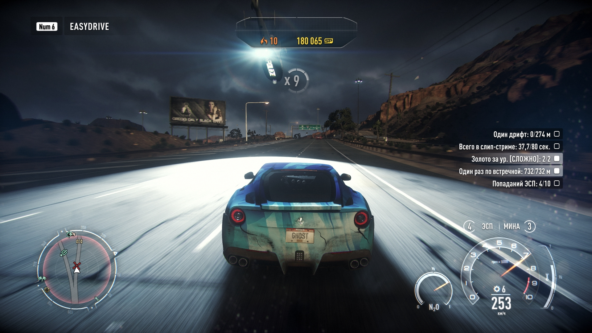 Как need for speed rivals сделать на русском на ps4