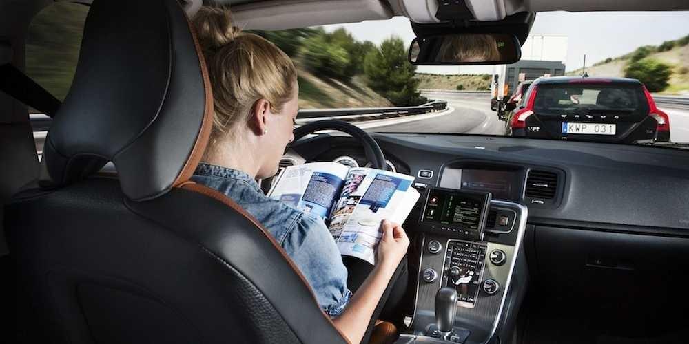 Что отвлекает от вождения?