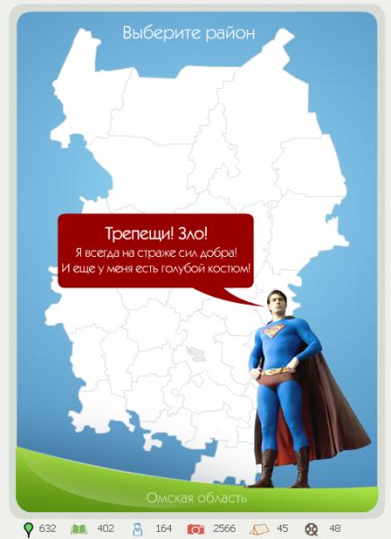 Слотомания - Игровые автоматы - играть онлайн бесплатно Игры на Мой Мир