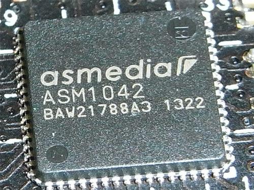 На плате установлено три таких чипа