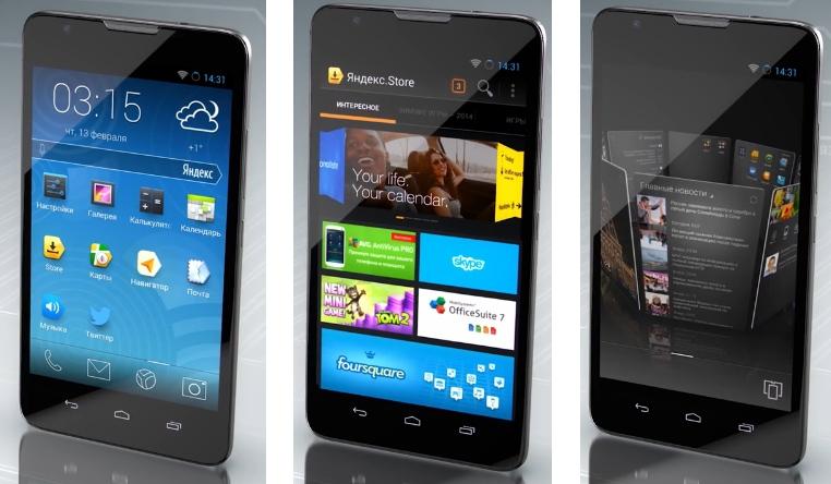 Яндекс навигатор на нокиа смартфон
