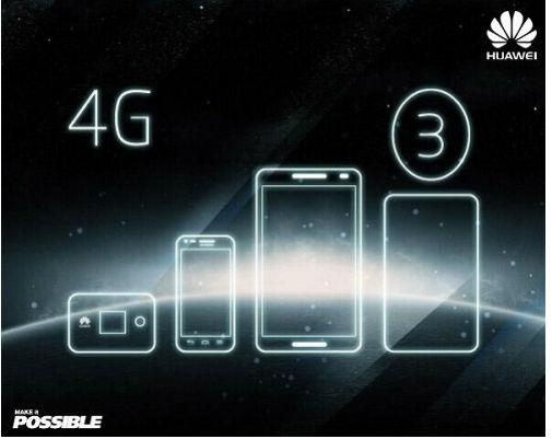 Тизер и «живые» фото планшета Huawei MediaPad X1, пресс ...