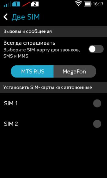 пропала приложение калькулятор с телефона нокиа с2 где