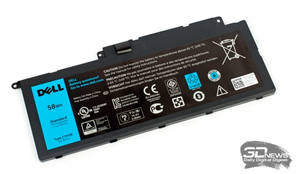 Dell Inspiron 7537: 58 Wh battery