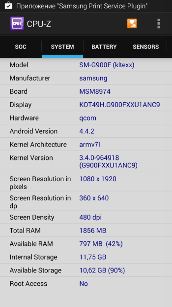 Samsung Galaxy S5 system information: memory, OS and display