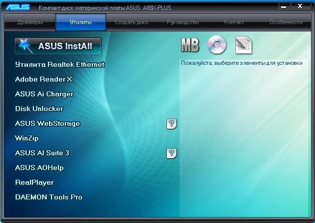 ASUS A88X-PLUS комплектация 3
