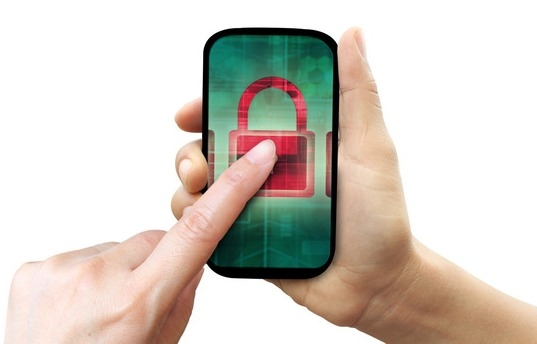 ждала защита от кражи мобильного телефона наставник