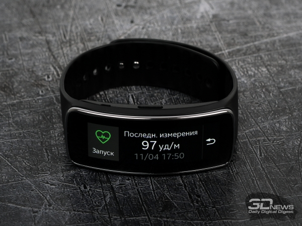 Samsung Galaxy Gear Fit: heart rate monitor application