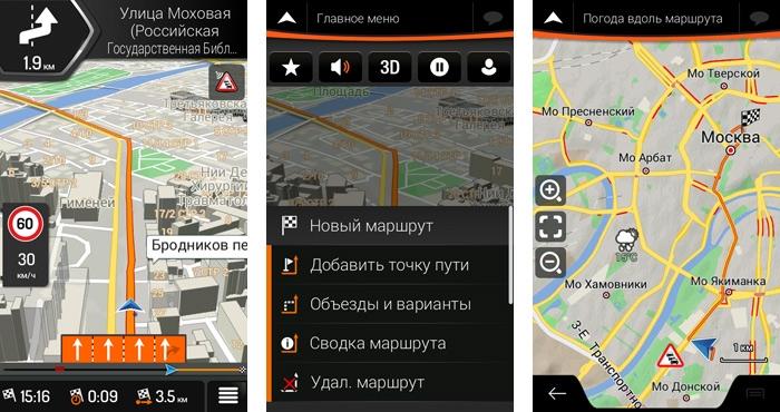 NNG анонсировала в России новую версию навигационного ПО iGO primo