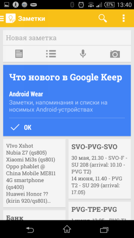 Google Keep app now has Android Wear support