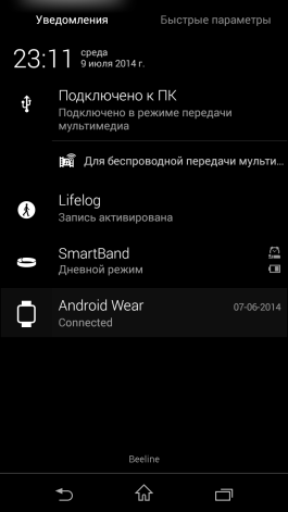 Android Wear in notification drawer