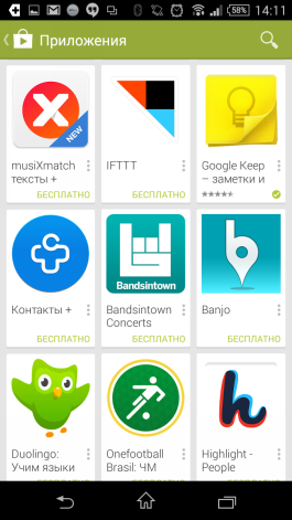 Android Wear compatible apps in Google Play