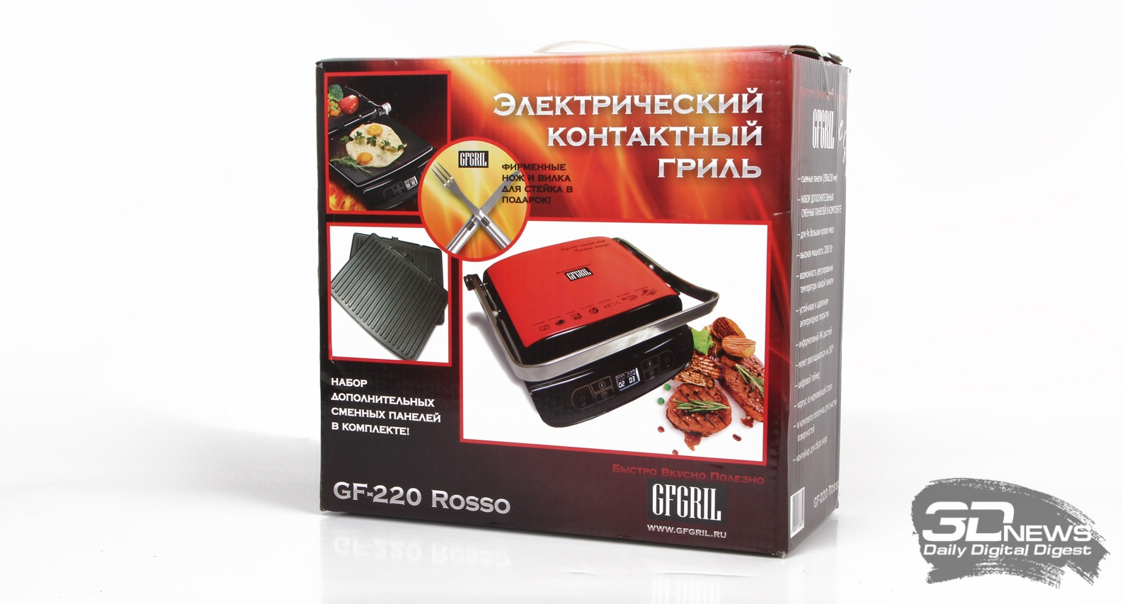 Обзор электрического гриля GFgril GF-220: зажарь их всех