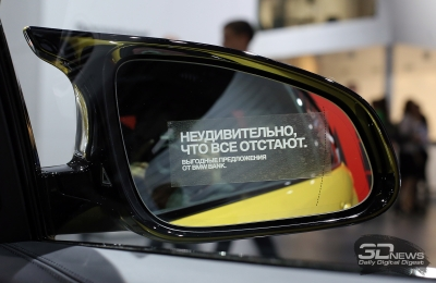 Московский автосалон 2014: серийные новинки и не только
