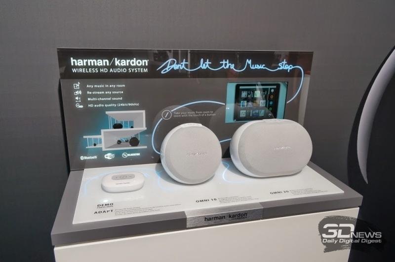IFA 2014: «беспроводной стенд» Harman Kardon