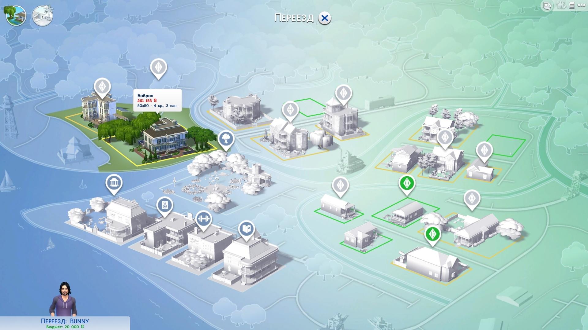 Бесплатная игра sims 2 играть, симс 3 времена года играть, скачать симс 4 без интернета, игры наподобие симс онлайн