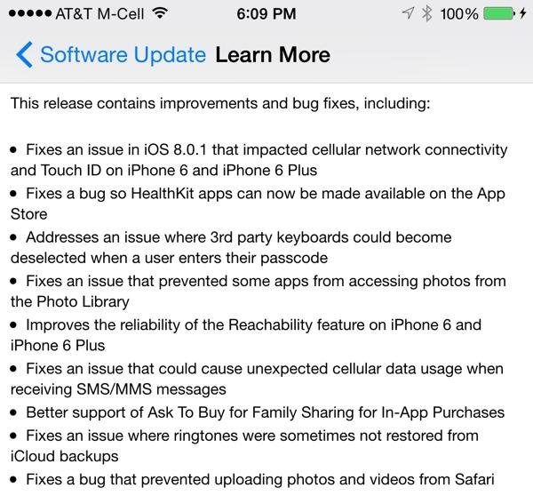 Восстановление iOS 8.0.2
