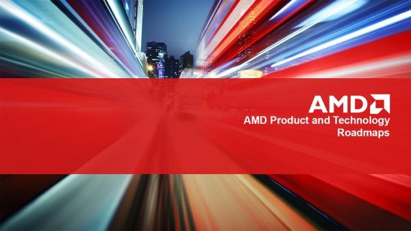 Планы AMD пока останутся тайной