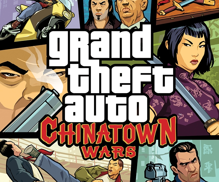 Android chinatown wars 4pda android - …
