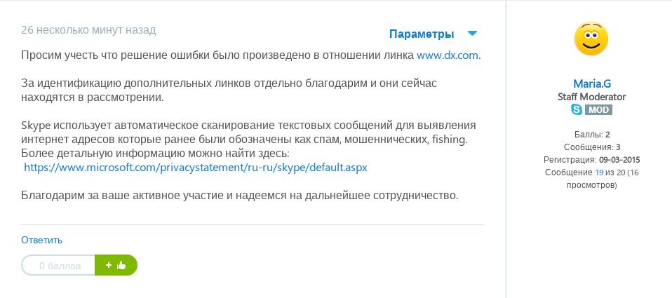 community.skype.com