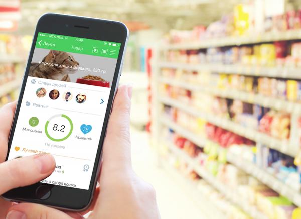 Приложение позволяет мгновенно находить отзывы о товарах прямо в магазине,  превращая смартфон в сканер штрих-кодов. 54fdc17f879