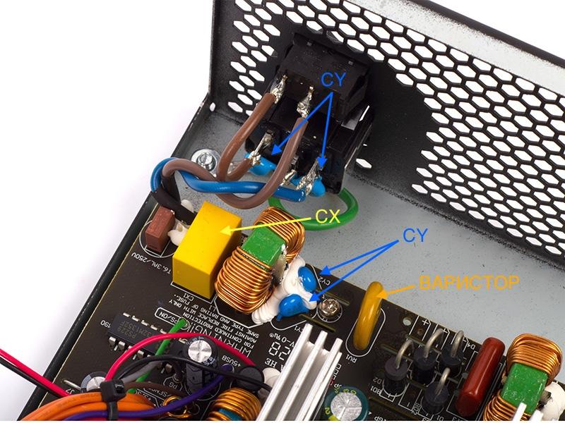 Фильтр электромагнитных помех (Antec VP700P)