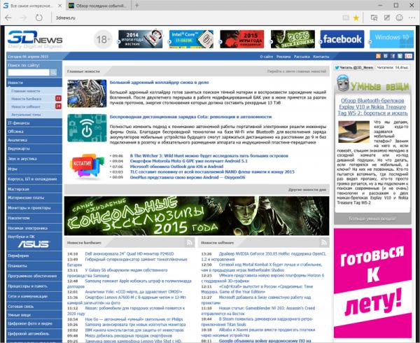 Пользовательский интерфейс Microsoft Spartan. Все отдано в угоду минимализму, даже полоса прокрутки, которая по умолчанию скрыта и автоматически появляется при скроллинге страницы.