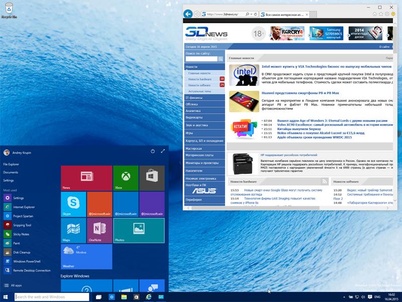 Windows To Go позволяет получить доступ к привычному рабочему окружению «десятки» при помощи любого имеющегося под рукой компьютера с сохранением высокого уровня защиты пользовательских данных