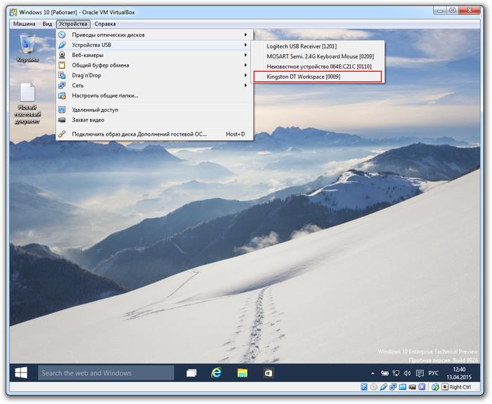 Oracle VM VirtualBox позволяет полноценно работать с USB-устройствами в виртуальном окружении