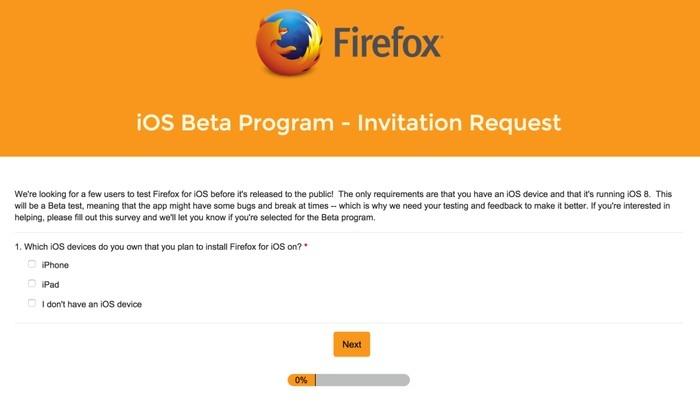 Страница запроса на участие в бета-тестировании