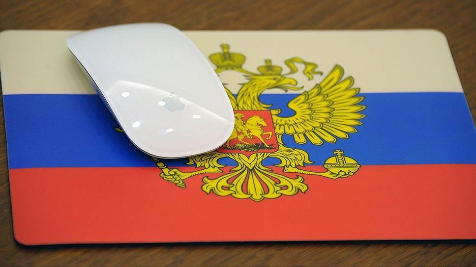 Александр Миридонов / Коммерсантъ